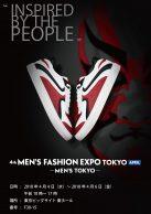 4thMENS FASHION EXPO TOKYO出展決定